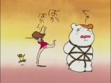 Oruchuban Ebichu [TV] - 01+02+03 [RUS озвучка] (юмор, softcore, софткор, аниме эротика, этти, ecchi, hentai, хентай)