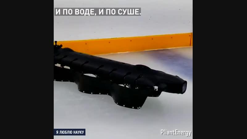 Robot all-terrain vehicle Cuttlefish
