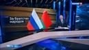 Беларуси просто не будет - Киселев угрожает белорусам полной ликвидацией