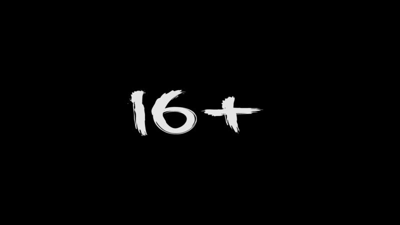 ВЕЩАЙ АЛЕКСИН 22 СЕНТЯБРЯ LEVEL 16 GANGSBURG aka DOM1NO