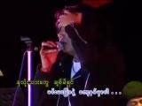 လမ္းခြဲသီအိုရီ.....ဘီလီထြန္း - YouTube (360p).mp4