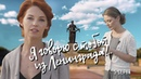 Анна Ахматова In memoriam А вы мои друзья последнего призыва из цикла Ветер войны