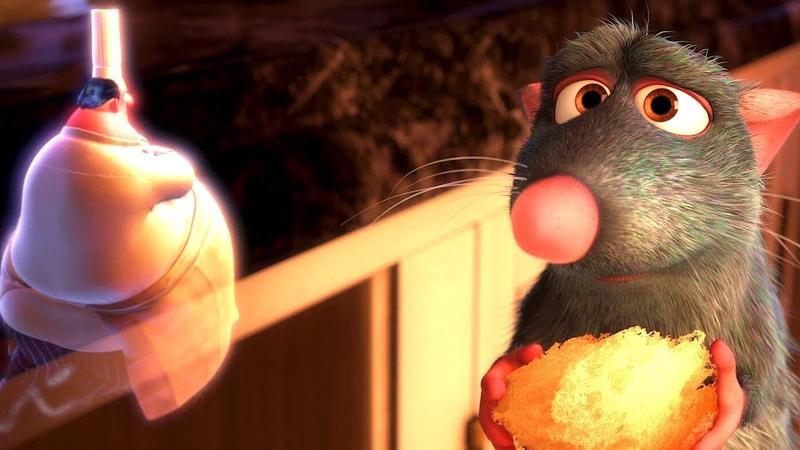 Еда приходит к тем, кто любит готовить! Рататуий (2007) год.