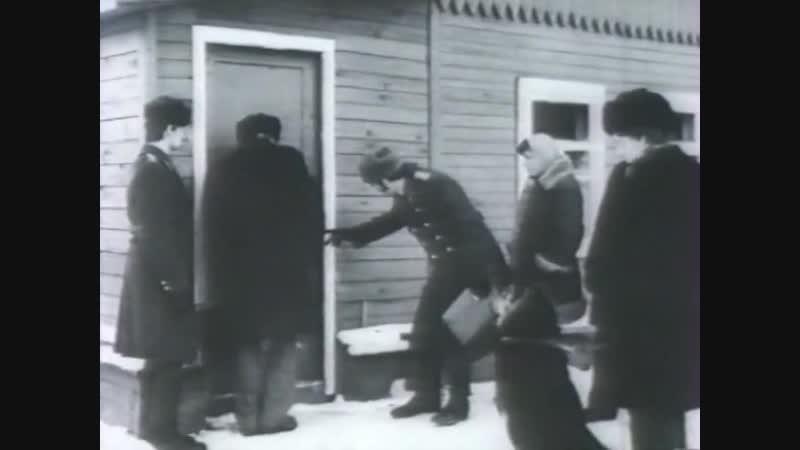 Криминалистика. Судебная Баллистика. Следы Выстрела. (1980.г.)