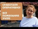 Отзыв от грузинского ресторанчика Кацо . Изготовление вывески на деревянной подложке. РА Актив .