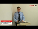 Лесосибирский горсовет выслушал доклад о работе полиции