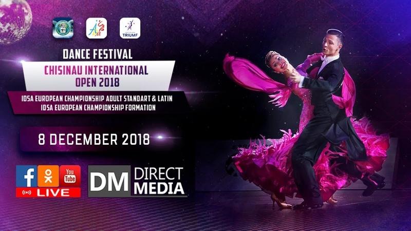 LIVE: Dance Festival «Chisinau International Open 2018» 08.12.2018