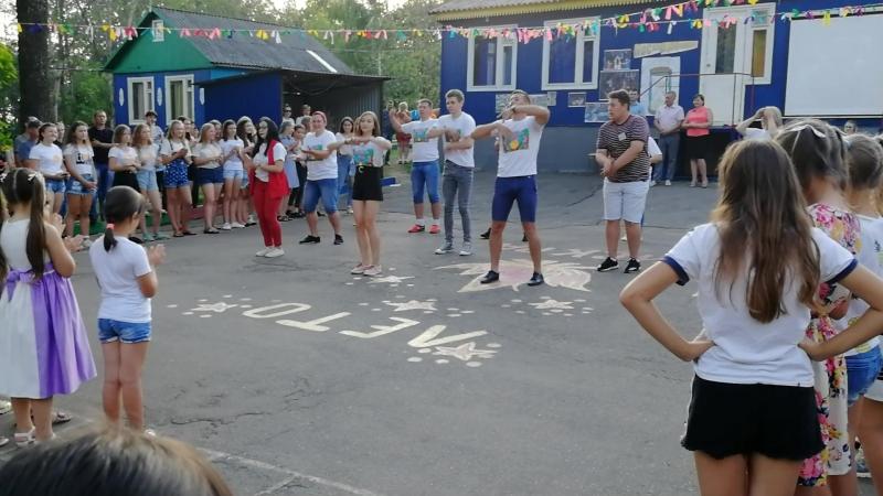 Танец пед отряда