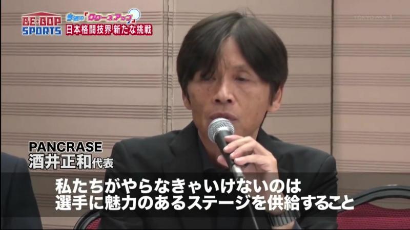 2018.09.17 BE-BOP SPORTS - M. SAKAI, E. KAWASHIMA, R. OKAMOTO