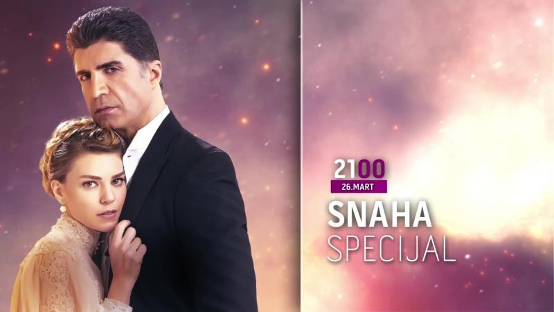 HAYAT TV SNAHA specijal - najava reportaže za 26 03 2018