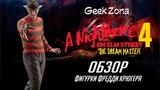 Обзор фигурки Фредди Крюгера Kotobukiya A Nightmare On Elm Street Freddy Krueger ARTFX Review