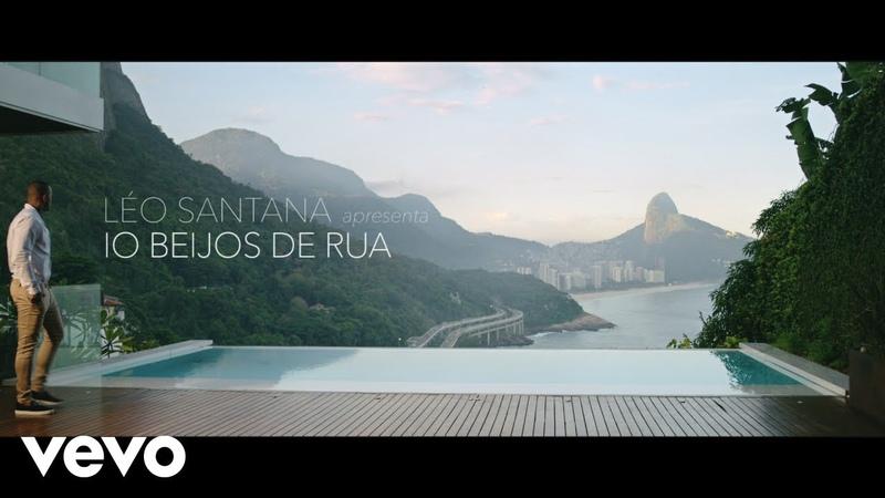 Leo Santana - 10 Beijos De Rua