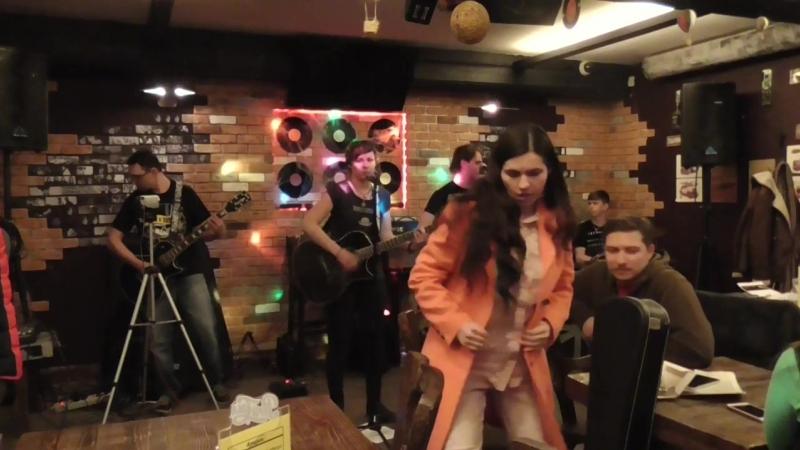 Группа ВераРа Грезы Live in Кафе AMbar 18 03 2017