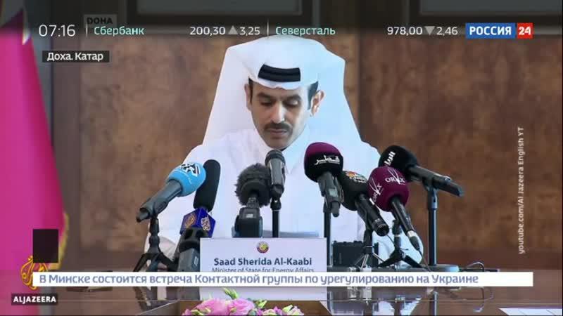 Картельная выходка: как выход Катара повлияет на рынок углеводородов