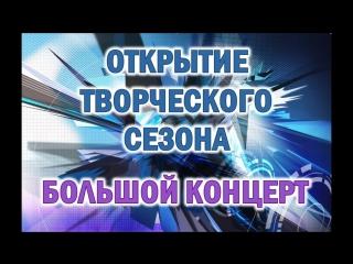 Народный фольклорно-этнографический ансамбль