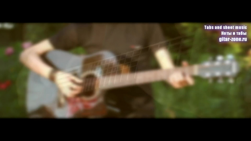 КиШ - Разбежавшись, прыгну со скалы │ Fingerstyle guitar cover