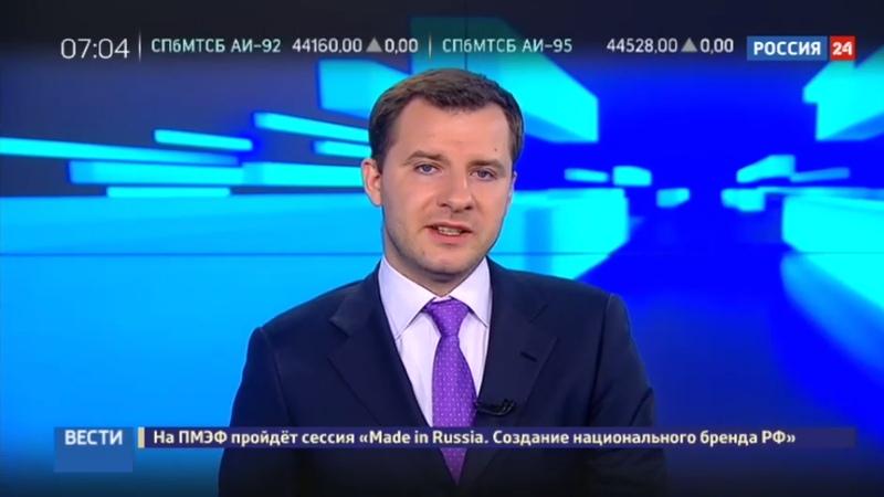 Новости на Россия 24 • Паранойя по-американски: конгрессмены вызвали на ковер руководителей силовых ведомств