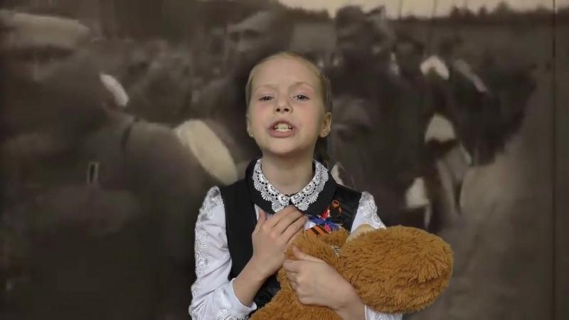 Микулина Вера Макеевка
