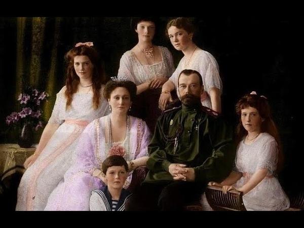 Юрий Жуков расстрела царской семьи не было