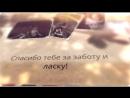 Давыдов_360p