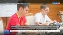 Новости на Россия 24 • Трое россиян вошли в пятерку лучших на Google Code Jam