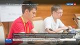 Новости на Россия 24 Трое россиян вошли в пятерку лучших на Google Code Jam