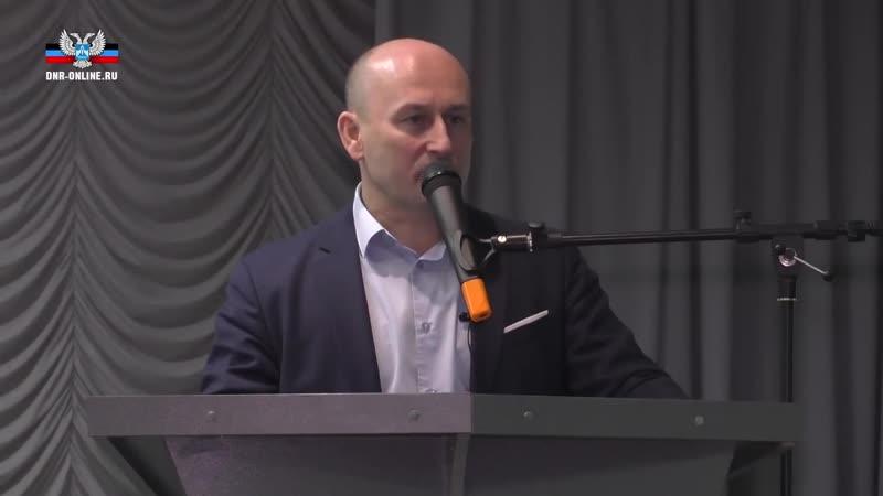 Николай Стариков в Донецке предложил выдавать российские паспорта жителям Донбасса.