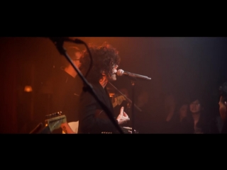 LP - When We're High (A Night A The McKittrick Hotel).mp4