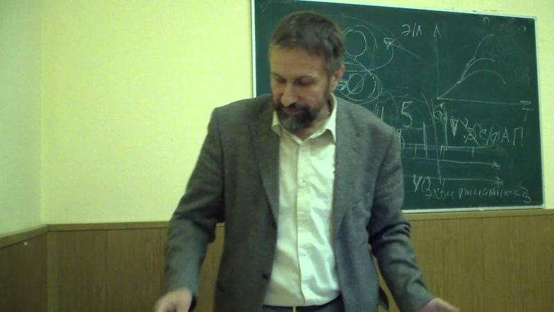 Доц. Н.Н. Лепехин. Православное учение о семье. Ч.3. Продолжение.