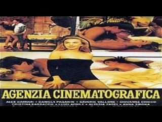 1991 Nini Grassia - Artists Agency -Alex Damiani Giovanna Chicco Cristina Barsacchi