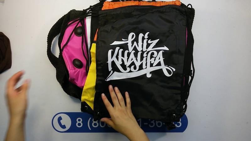 (А1)1376 Backpacks Mix (10 kg) 8пак - сумки/рюкзаки микс Англия