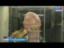 Открытие выставки Сокровища археологии Март 2018