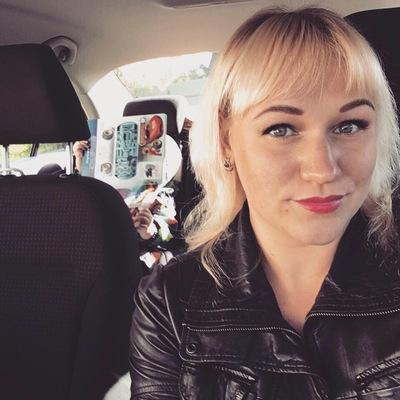 Алёна Паринова