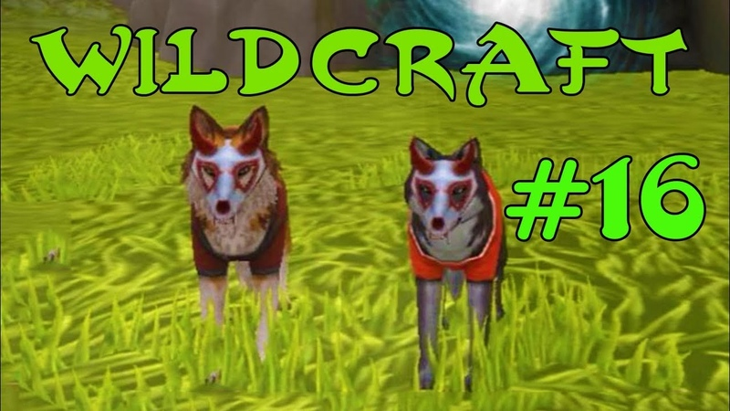 WildCraft Симулятор жизни зверей Онлайн 16 В семье Грея и Беллы рождается еще один волчонок