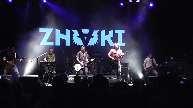 Евгений Феклистов и Znaki - Абсурд (Live @ ГлавClub Green Concert)