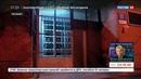 Новости на Россия 24 • Акция в Барселоне закончилась провокациями