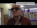 Театральный фестиваль в Новозыбкове