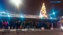 Сотни омичей пришли на открытие катка у «МЕГИ»