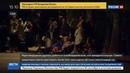 Новости на Россия 24 • Полиция выкурила газом захватчика американского поезда