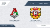 AFL18. Russia. Premier League. Day 18. Lokomotiv - Arsenal Tula.