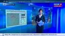 Новости на Россия 24 • SkyNet стрелять или не стрелять команду беспилотникам на уничтожение целей дает искусственный моз