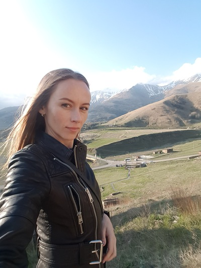 Екатерина Ус