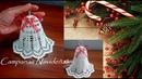 Campanas Navideñas Crochet