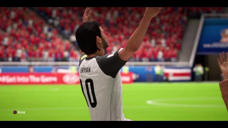 Чемпионат Мира Швейцария Коста Рика прогноз