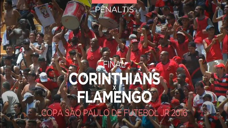 Pênaltis - Corinthians 3 x 4 Flamengo - Copa São Paulo - 25012016