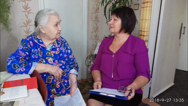 Віру Красіліч привітали з нагоди Всеукраїнського дня бібліотек