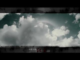 【镇魂 guardian】原创同人歌(还原原著he结局):镇心.mp4