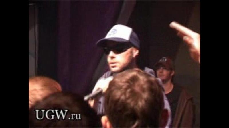 2007.10.05 - Гек x Ганш x DJ N-Tone - live part 1 - Интро, Новая жизнь, Хип да хап (Презентация cd Гека, Квадрат, Москва)