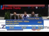 Виктория Синицина /Никита Кацалапов - РТ. Ondrej Nepela Trophy 2018