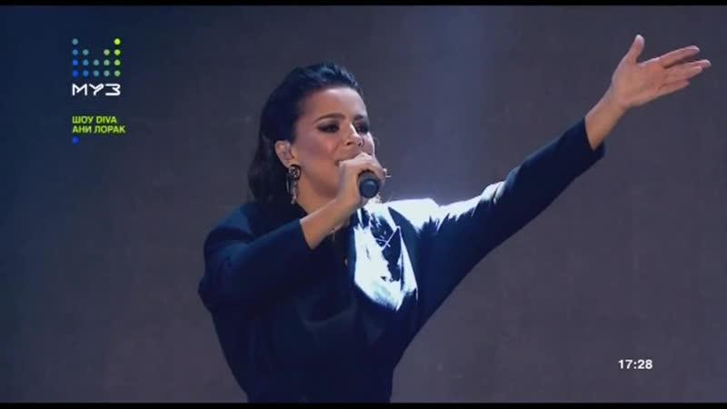 Ани Лорак - Сопрано (шоу DIVA, СК Олимпийский, г. Москва, эфир от 3-01-2019)